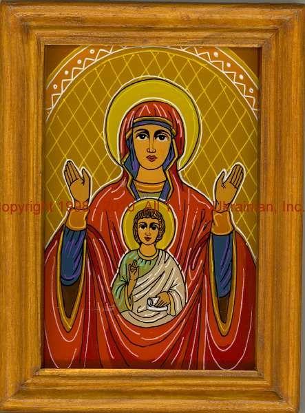 AllThingsUkrainian.com Icon # UA108020