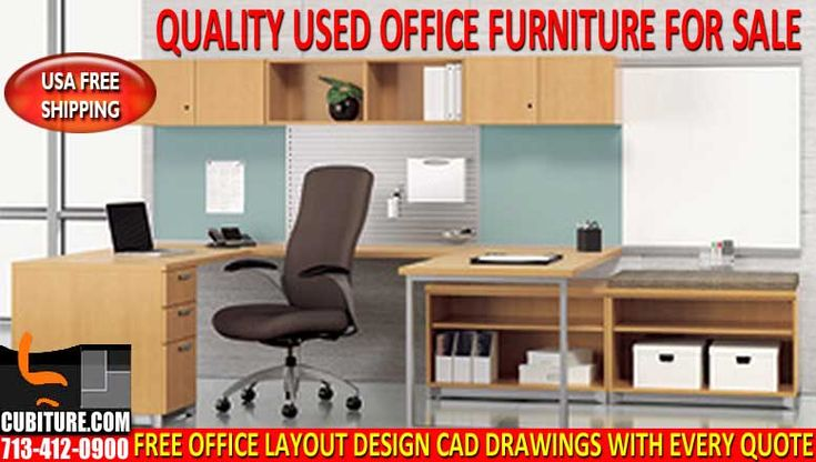 At Cubiture.com we provide a large selection of used office furniture for sale including Office chairs, desks & workstations in Houston & Woodlands, Texas.