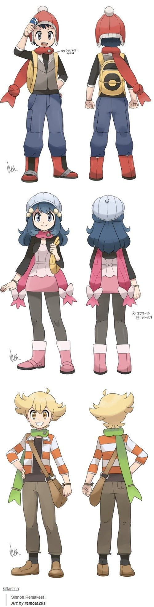 Pokemon - I Demand For Sinnoh Remakes!<< some one else shares my dream