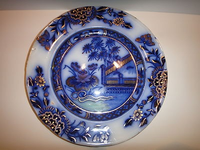Unusual Flow Blue \u0026 Polychrome S.Alcock ORIENTAL Plate c1840 with gold & 41 best Oriental Plates. images on Pinterest | Dinner plates Dishes ...