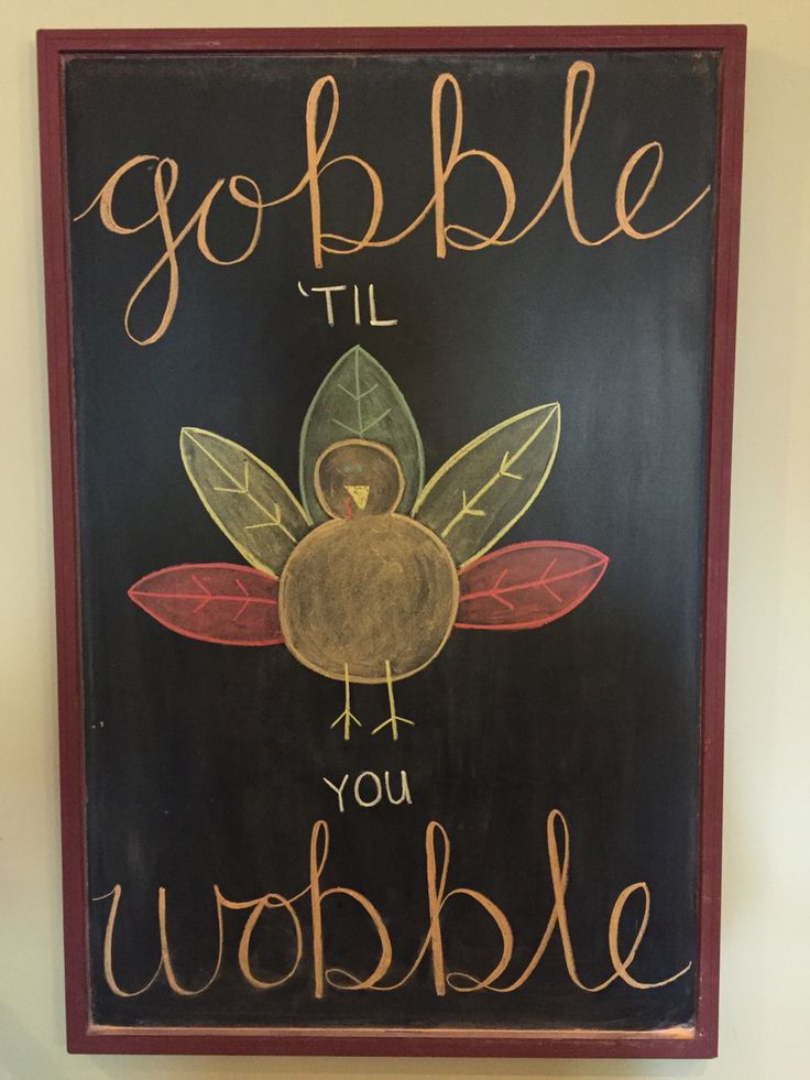 Gobble 'til you wobble Thanksgiving chalkboard