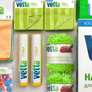 Vetta —  brand restyling for household products