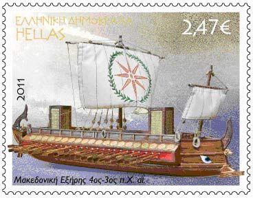 2011 Μακεδονικη Εξηρης 4ος-3ος π,χ αι.