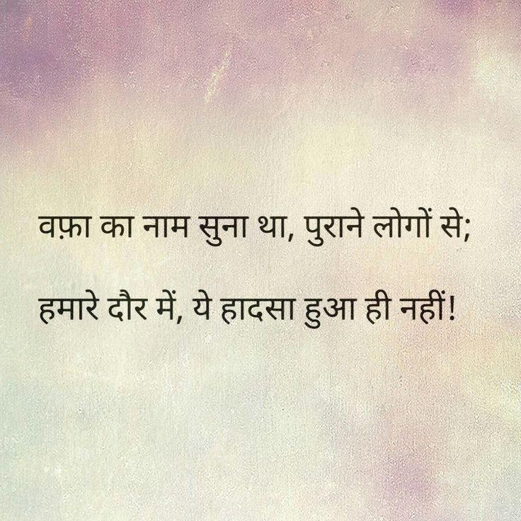 Hoga bhi kaise log yha      Pyar nhi mazak kiya Krte hai
