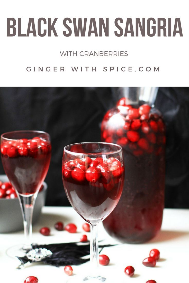 Black Swan inspired cranberry sangria with the deep, rich color of red wine, which pops with fresh cranberries. A fresh sangria that looks stunning and goes well with a number of occasions!