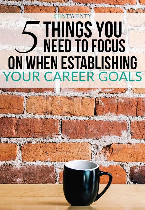 5 Things to Focus on When Establishing Your Career Goals