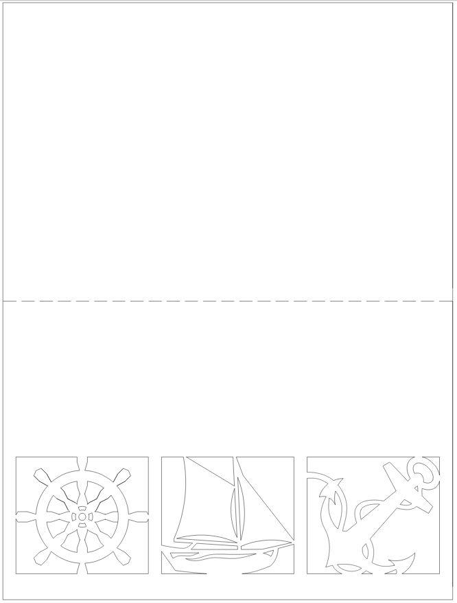 Объемная открытка кораблик на 23 февраля своими руками шаблон, уходи прикол