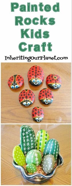 Painted Rock Craft for Kids #recycledcrafts #ladybugs