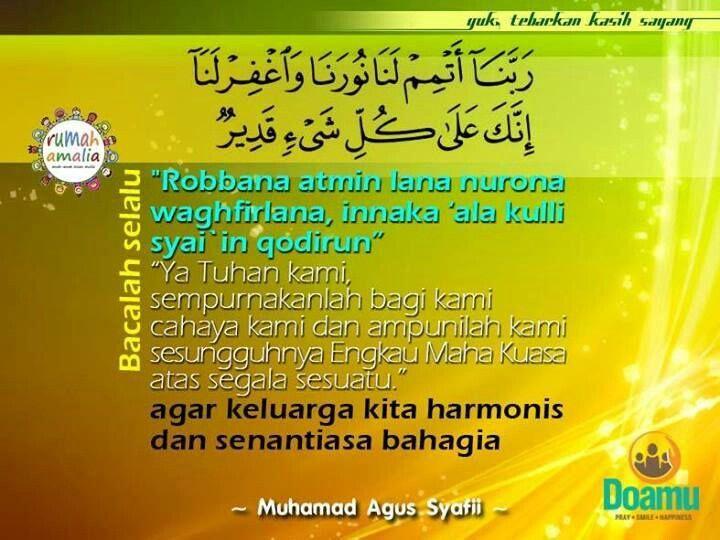 Doa ini jika kita selalu kita baca insya allah keluarga kita harmonis & bahagia