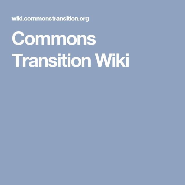 Commons Transition Wiki