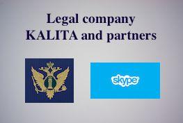 КАЛИТА и партнеры :: Калита Сергей Николаевич :: Услуги онлайн http://kalitalawyer.com Skype: KALITALAWYER  +7 499 322 22 96