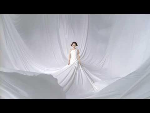 Shiseido 'HAKU'