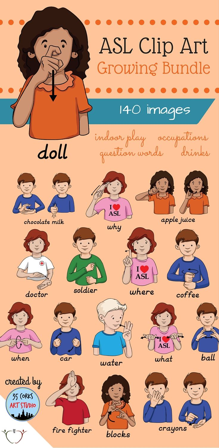 ASL American Sign Language Clip Art for classrooms and families. 140 black and white/colorized images with and without English equivalents. *In production: foods, outdoor play. $7.20.