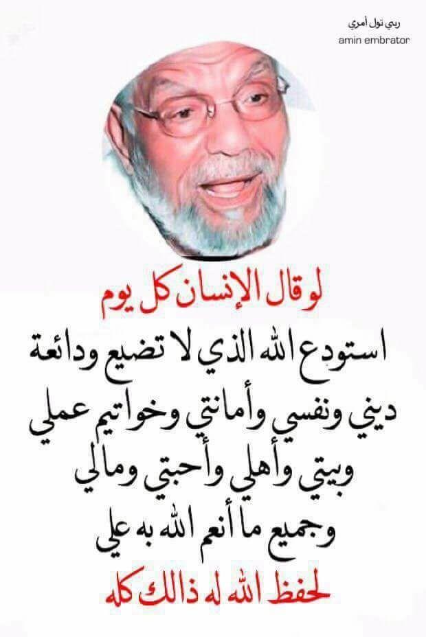 أدعية و أذكار تريح القلوب تقرب الى الله Quran Quotes Love Quran Quotes Islamic Phrases