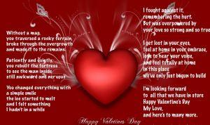 Valentine's Day Messages for Boyfriend