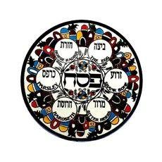 Armenian Ceramic Seder Plate with Jerusalem Motif