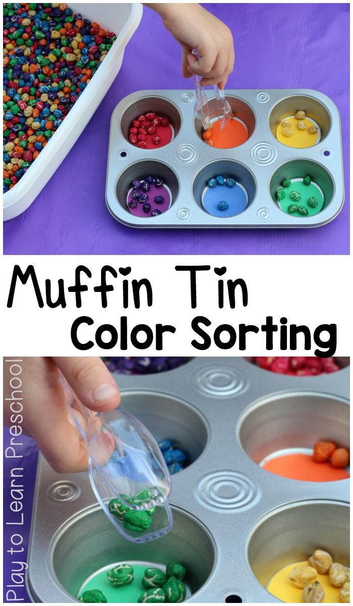 Color sorting is an essential preschool math skill and when we use these gorgeous rainbow chick peas, it also offers great fine motor practice.