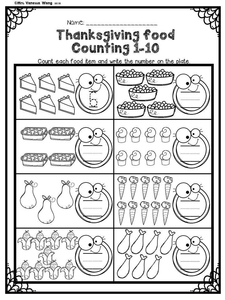 Thanksgiving Worksheets For Kindergarten A Great Varie Thanksgiving Activities For Kindergarten Thanksgiving Worksheets Kindergarten Thanksgiving Kindergarten Thanksgiving counting worksheets for