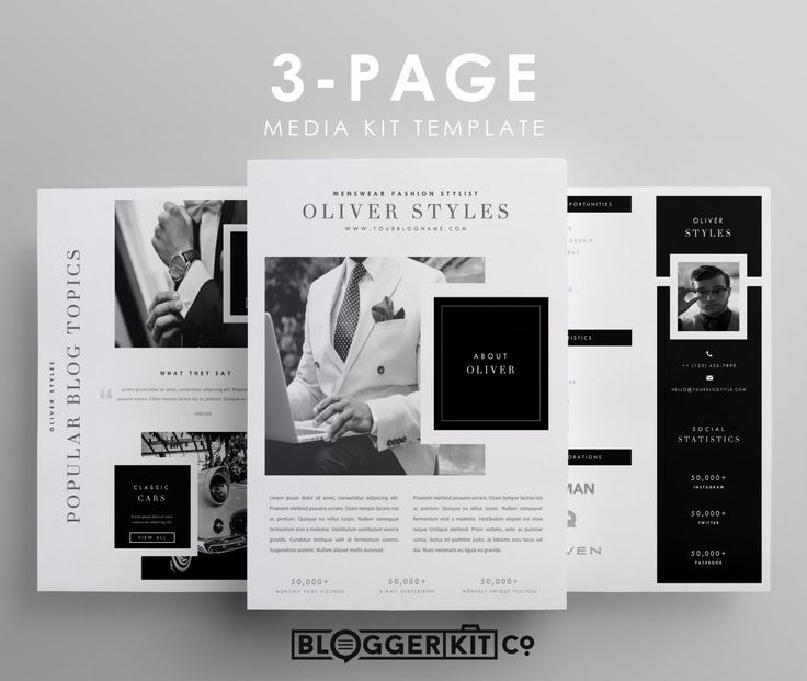 Three-Page Media Kit Template | Press Kit Template | Electronic Press Kit…