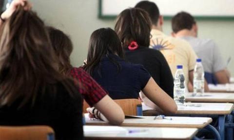 Ένωση Λειτουργών Μέσης Εκπαίδευσης Κοζάνης: Εθνικός Διάλογος