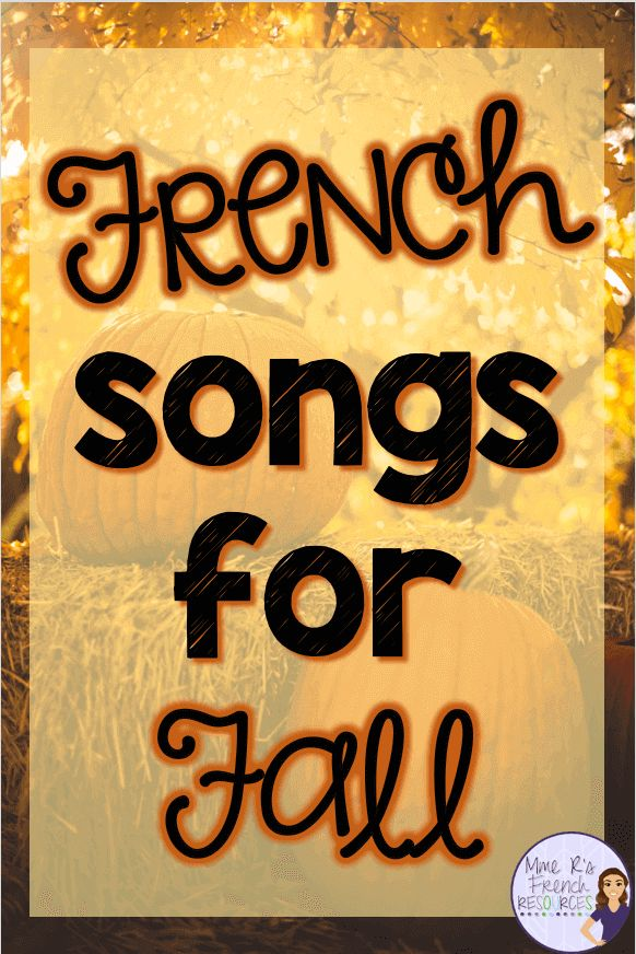 9 French songs for fall