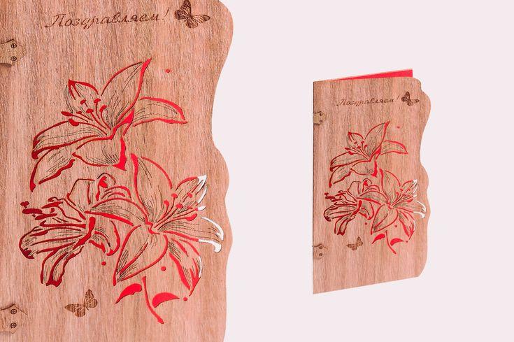 8 марта открытки деревянные, открытки днем рождения