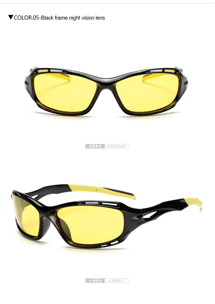 Night Vision Anti Glare Glasses For Safety Driving