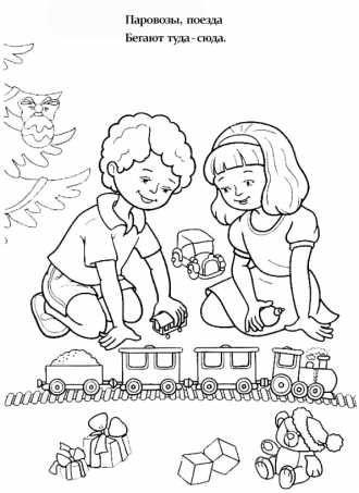 подарки для детей под елочку заказать, распечатать ...