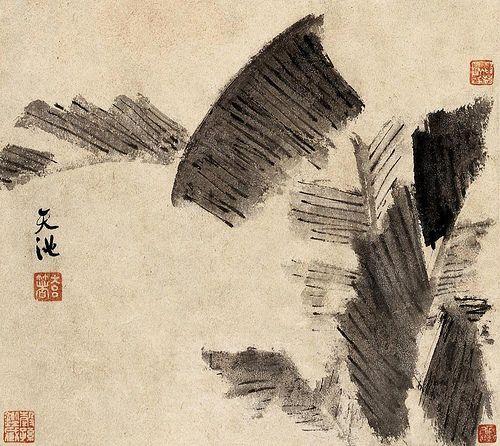 Xu Wei - фото 10