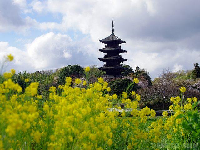 備中国分寺 (Bitchu Kokubun-ji)