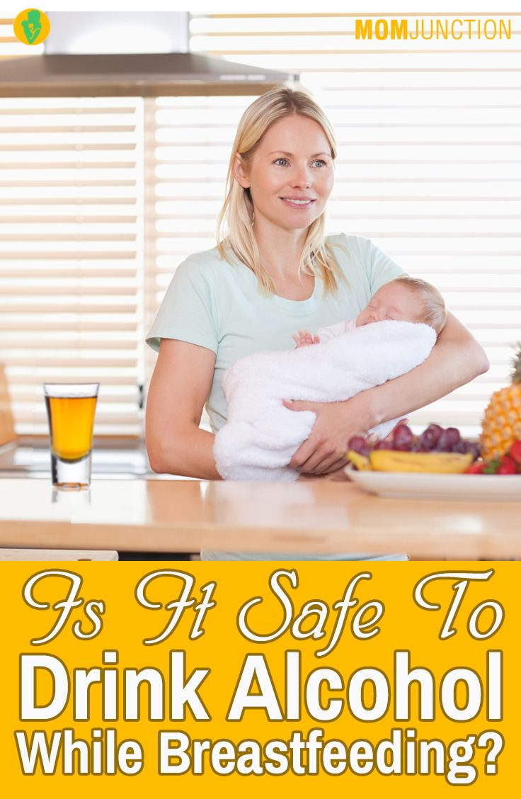 can i have a mixed drink while breastfeeding