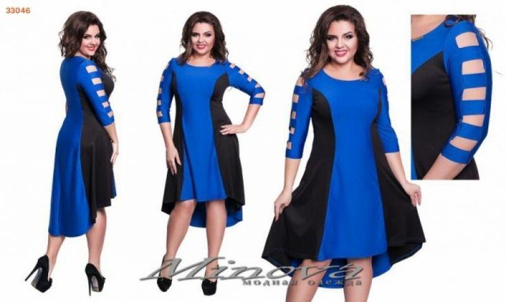Платье полуприталенное с раслешенной юбкой и рукавами с прорезями электрик+черный