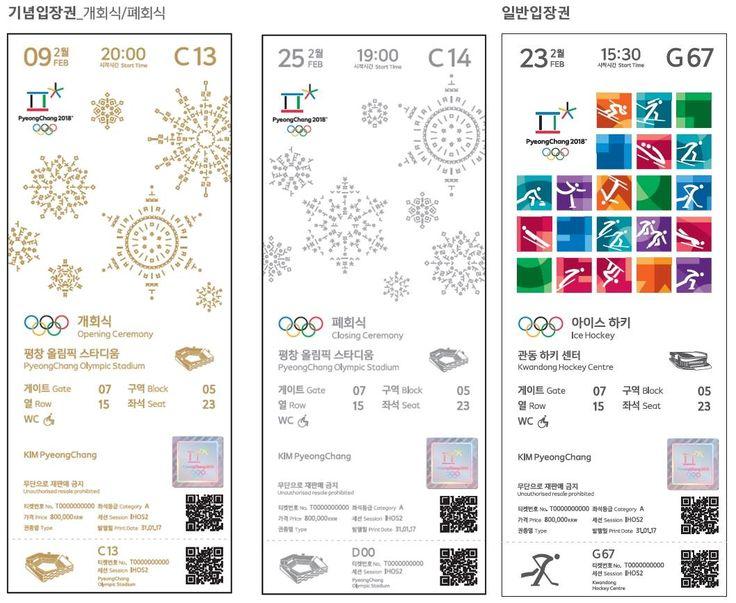 PyeongChang 2018 :: Winter Olympics :: Ticket Design - Opening & Closing Ceremonies