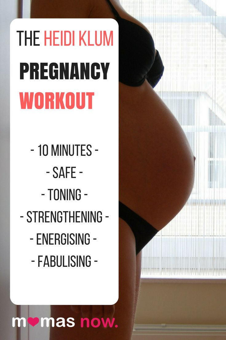 17 Best ideas about Exercise While Pregnant on Pinterest ...