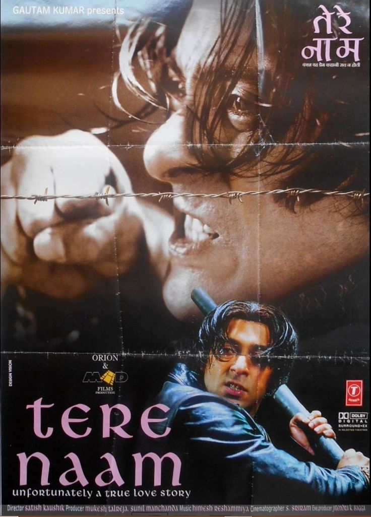 hindi movie tere naam mp3 all song