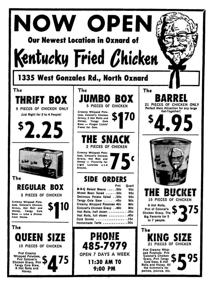 Kentucky Fried Chicken - August 1967