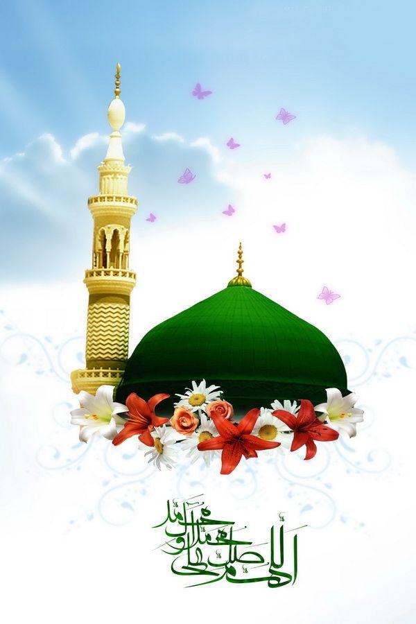 The Prophet Muhammad( ṣalla llāhu ʿalayhi wa-alehe wa-sallam) (حضرت محمد (صلی الله علیه وآله وسلم
