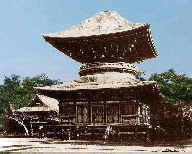 A Buddhist pagoda (a Yakushi-dō (薬師堂) at Tsurugaoka Hachiman-gū shrine in Kamakura before the shinbutsu bunri