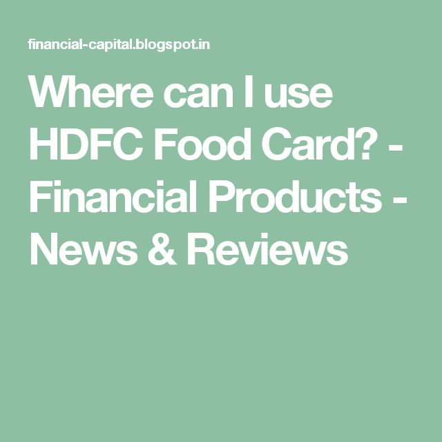 Where can I use HDFC Food Card?