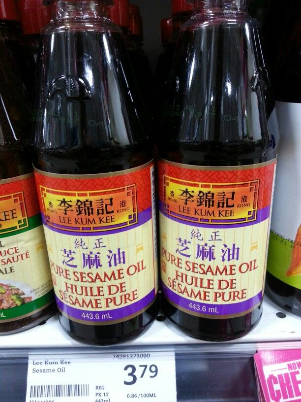 Product:  Sesame Oil.  Store: FreshCo (Bunting Road, St. Catharines).  Try this low FODMAP oil to bring some different flavor to your dishes.  Neal Glauser, RD