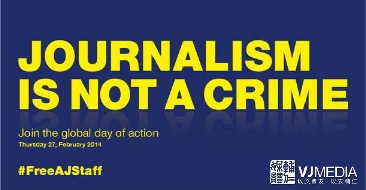 Journalism is not a crime.