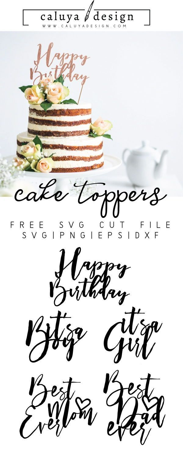 FREE Cake Topper SVG cut file, Printable vector clip art download. Compatible with Cameo Silhouette, Cricut explore and other major cutting machines. 100% for personal use, only $3 for commercial use. Perfect for DIY craft project with Cricut & Cameo Silhouette. Birthday cake topper SVG, baby shower cake topper SVG, Mother's day cake topper SVG, father's day cake topper SVG cut file