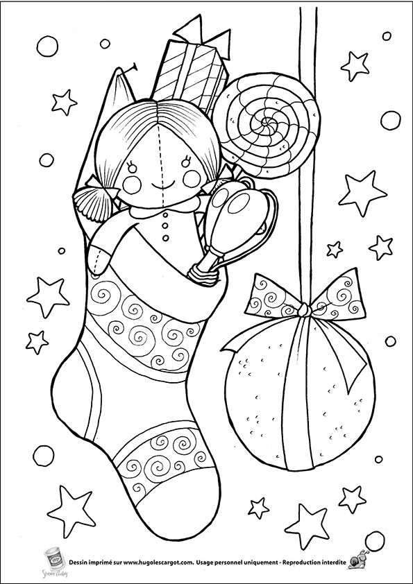 Coloriage jouets fille sur Hugolescargot.com - Hugolescargot.com