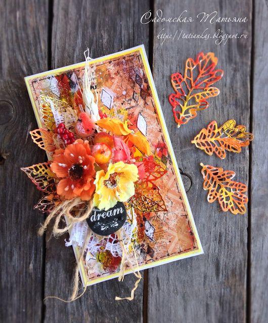 Вот как то так ...: Осенняя урожайная открытка и моя песня этой осени!...