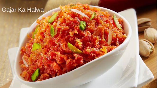 आज हम इंडिया की सबसे पोपुलर स्वीट गाजर का हलवा की बात करेंगे और जानेंगे की Gajar ka halwa को बनाते कैसे है और इसकी रेसिपी क्या है इन हिन्दी.