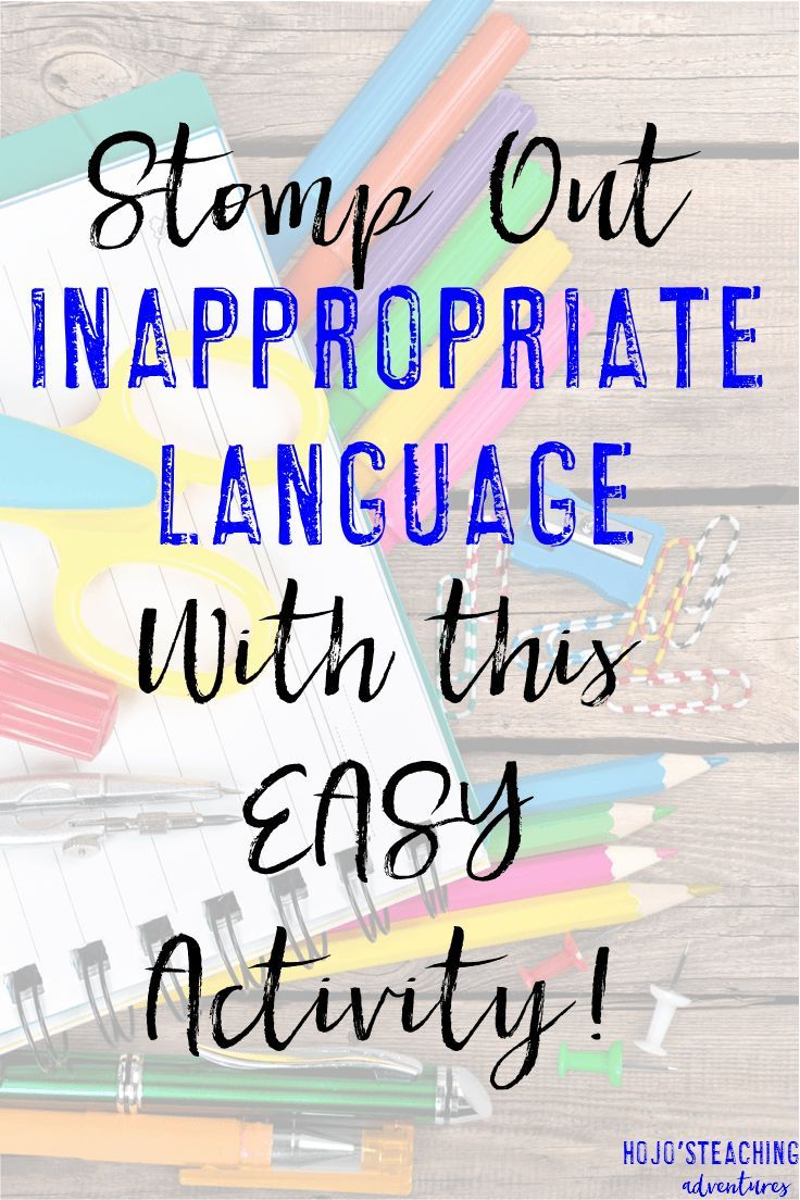 """Regardless of which elementary grade you teach, you can keep bad language at bay by using the """"stomp"""" method outlined in this blog post. This teacher has had success using this in her Kindergarten, 4th, and 6th grade classroom - so you can be sure it'll work with your 1st, 2nd, 3rd, and 5th grade students as well. It's a great classroom management strategy that will work great during the first days of school. Let this back to school season be your best one yet!"""