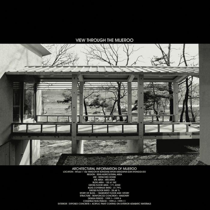 미제루/방철린 Village scenery  through the roo(樓). Mijeroo(未濟樓) Residence by Bang, Chulrin /Architect Group CAAN