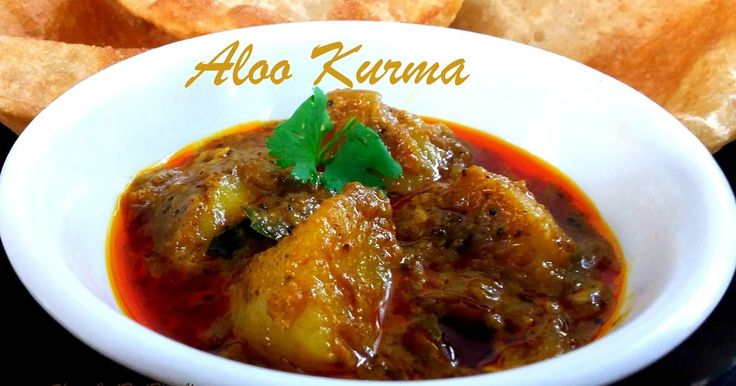 aloo kurma or potato curry for chapathi andhra style is a spicy gravy recipe made using coconut paste. Also called alugadda kura or bangaladumpa kurma in telugu.