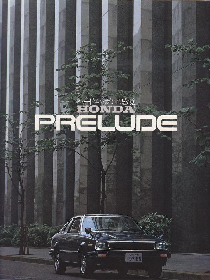 Honda Prelude Mk1 Japan Brochure 1979