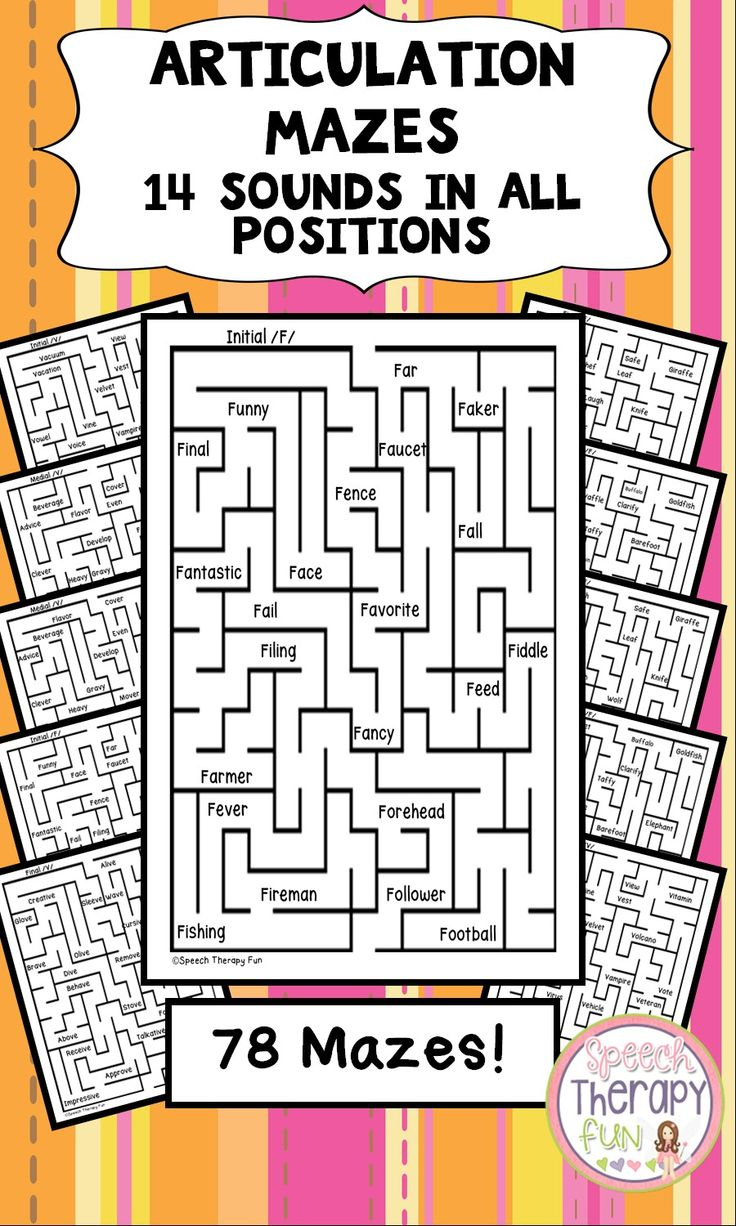 Your students will love Articulation Mazes! 2 mazes per sound per position (78 Total)! F, V, K, G, S, Z, R, L, SH, CH, TH, Blends (R, S, L)